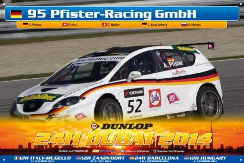 SEAT_Leon_Copa_24H_Dubai_Pfister_Racing.jpg